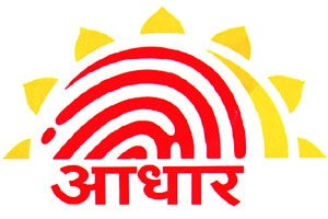 Aadhar Card Customer Care