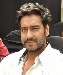 Actor Ajay Devgn Contact Detail