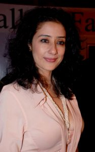 Actress Manisha Koirala Contact